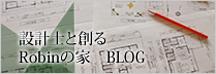 banner_robin-blog
