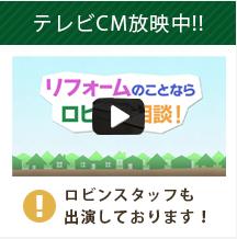 banner_movie